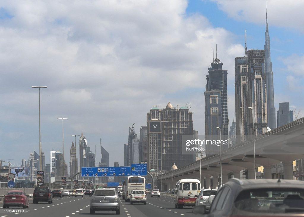 UAE Funding of Terrorism Factsheet