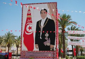 Fact Sheet: 2011, Tunisia & the Arab Spring