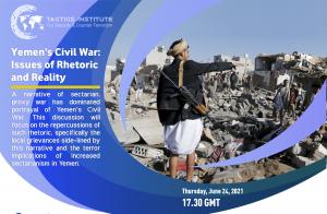 Yemen's Civil War: Issues of Rhetoric and Reality – Online Seminar
